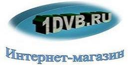 1DVB.RU Cпутниковое оборудование, электроника Почтой РФ, наложенным платежём по всей России.