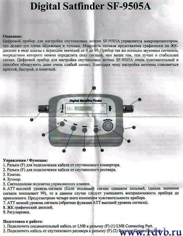 инструкция по эксплуатации лада гранта лифтбек норма