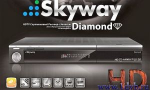 Ресивер SkyWay diamond
