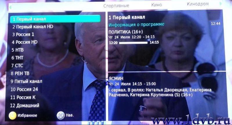 программа канала нтв 4